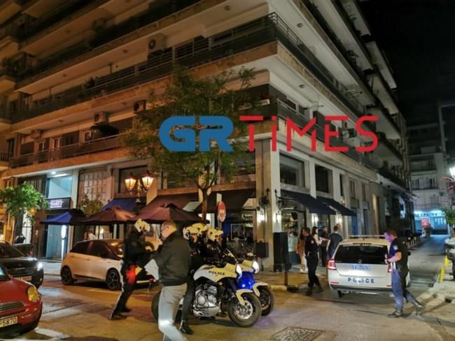 Θεσσαλονίκη Μπαρ Αστυνομία
