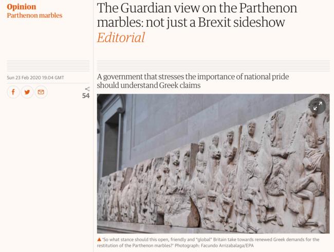 Και ο Guardian υπέρ της επιστροφής των Μαρμάρων- Με αφορμή το Brexit