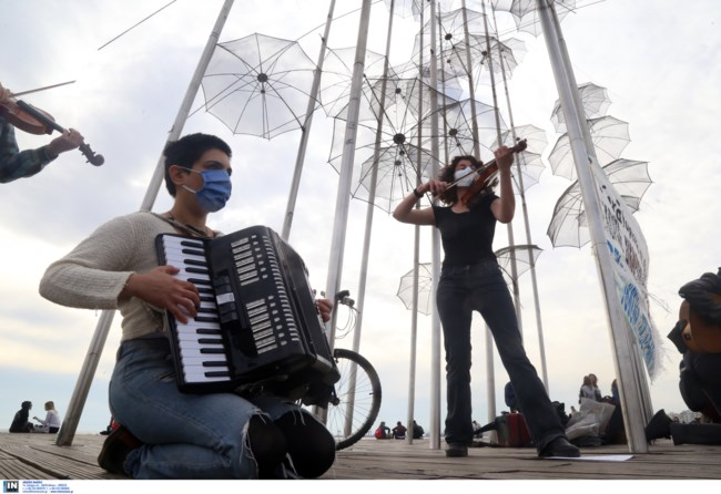 Θεσσαλονίκη: Πρωτότυπη μουσική διαμαρτυρία καλλιτεχνών στη Νέα Παραλία (φωτο)
