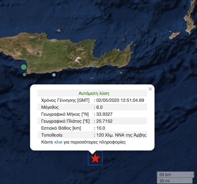 """Αναστάτωση από τα 6 Ρίχτερ στην Κρήτη - Μετασεισμοί και μίνι """"τσουνάμι"""" [βίντεο]"""