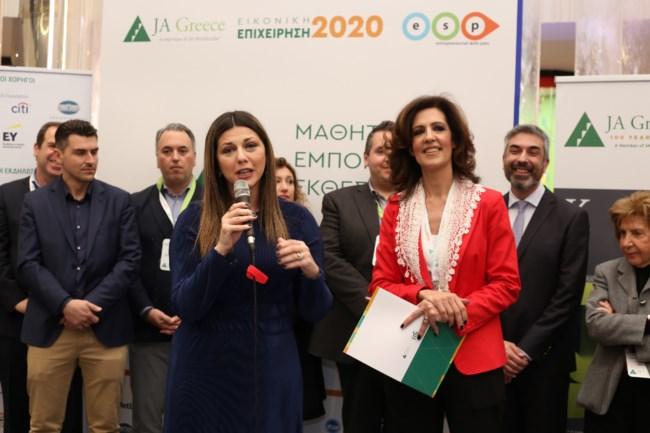 "JA Greece: Πρώτο βραβείο στην οικολογική  μαθητική ""επιχείρηση"" ΕCO WAVE S.A.  που μειώνει τα ιατρικά απόβλητα"