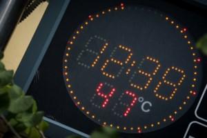 """Καύσωνας: Παρατεταμένο """"ηφαίστειο"""" ζέστης μέχρι την Πέμπτη -  Ο υδράργυρος ακόμα και στους 47 βαθμούς Κελσίου - εικόνα 3"""