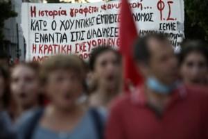ΕΛΑΣ: Έκαναν την εμφάνισή τους οι πρώτες κάμερες των ΜΑΤ- Στο φοιτητικό συλλαλητήριο [Βίντεο]