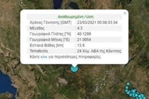 Τσελέντης: Έχουν σημειωθεί 27 σεισμοί το τελευταίο 24ωρο κοντά στα Καλάβρυτα - Τι συμβαίνει;