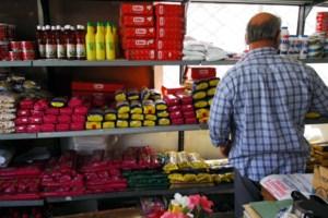 Papathanasis: Prestiti fino a 50.000 euro saranno offerti alle aziende a febbraio - Foto 2
