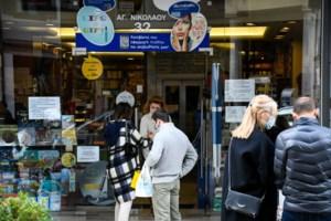 Papathanais: Prestiti fino a 50.000 euro saranno offerti alle aziende a febbraio