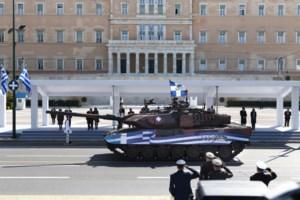 25η Μαρτίου: Δάκρυσε η Κατερίνα Σακελλαροπούλου στην παρέλαση [Βίντεο]