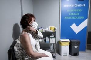 ΕΟΦ: Παραιτήθηκε μέλος της Επιτροπής μετά το περιστατικό με το εμβόλιο της AstraZeneca - εικόνα 2