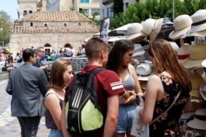 Freedom Pass: Σε λειτουργία η πλατφόρμα για τα 150 ευρώ στους εμβολιασμένους νέους - Πώς γίνονται οι αιτήσεις - εικόνα 2