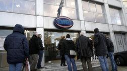 Επίδομα 200 ευρώ σε 42.000 μακροχρόνια ανέργους από τον ΟΑΕΔ