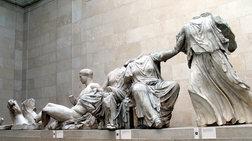 national-gallery-daneizoume-ta-misa-marmara-upo-orous