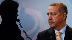 Τουρκία: Νέο σκάνδαλο παρακολουθήσεων