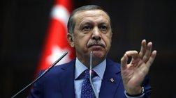 Βίντεο ενοχοποιεί τον Ερντογάν για διαφθορά – «Προϊόν μοντάζ» λέει το Γραφείο Τύπου του