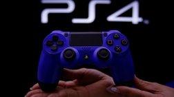 Playstation 4: Τα νέα παιχνίδια που περιμέναμε