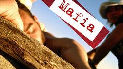 kineziki-mafia-se-paralies-tis-katerinis
