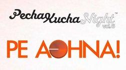 Pecha Kucha Nights: Με στόχο τη δημιουργία