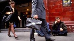 Στη Γερμανία η πλέον άνιση κατανομή πλούτου στην Ευρωζώνη