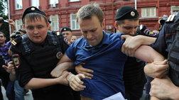 Κατ΄οίκον περιορισμός για επικριτή του Πούτιν