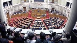 Σε αδιέξοδο η επιτροπή πόθεν έσχες της Βουλής με τον αναδρομικό έλεγχο των περιουσιακών δηλώσεων