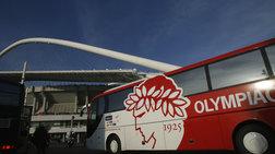 Απαγόρευσε η αστυνομία οργανωμένη μετακίνηση φιλάθλων του Ολυμπιακού στην Πάτρα