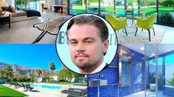 Ένα παλάτι εκατομμυρίων δολαρίων για τον Λεονάρντο Ντι Κάπριο