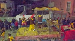 Βαρβαρότητα με κότες σε καρναβάλι στον Τύρναβο