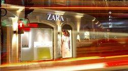 Zara: Η αυτοκρατορία της «γρήγορης μόδας»