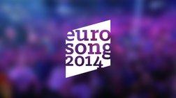 Αυτά είναι τα 4 υποψήφια Ελληνικά τραγούδια για την Eurovision