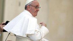 Πάπας Φραγκίσκος: «Δεν είμαι σταρ» ούτε σούπερμαν