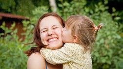 R.I.E. Parenting: Η νέα τάση διαπαιδαγώγησης