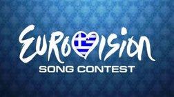 Αποτυχία μετά... μουσικής Eurovision για τη ΔΤ!