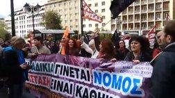 ΟΛΜΕ-ΠΟΕ-ΟΤΑ : Στη Σκουφά η πορεία τους