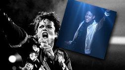 Έχει ο Μάικλ Τζάκσον κι άλλο γιο; Το DNA θα...μιλήσει
