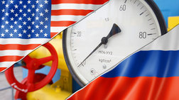 Ενεργειακός πόλεμος ΗΠΑ - Ρωσίας