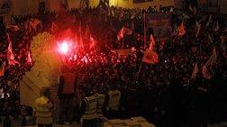 Διαδήλωσαν 15.000 αστυνομικοί στη Λισαβόνα – Συγκρούστηκαν με συναδέλφους τους