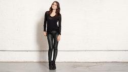 nea-tasi-oxi-pia-jeans-mono-leather