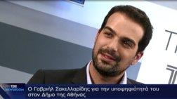 g-sakellaridis-bgainw-sta-mparakia-tis-agias-eirinis