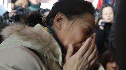 Aγωνία για αεροσκάφος της Malaysia Airlines με 239 επιβάτες