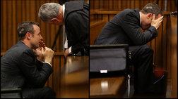 Τα κλάματα και ο εμετός του Πιστόριους στο δικαστήριο