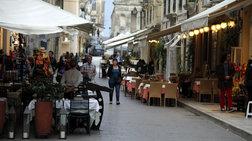 Κέρκυρα: Δεν απέδιδαν ΦΠΑ από οδικά έργα - Τέσσερις συλλήψεις