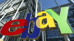 Ebay: Στo 50% κόβει τον μισθό του CEO