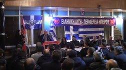Νέος ναζιστικός χαιρετισμός από τον βουλευτή της Χρυσής Αυγής Αρβανίτη
