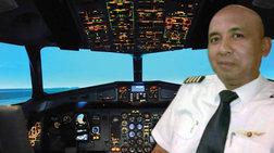 «Καληνύχτα», είπε ο πιλότος του Boeing στον Πύργο Ελέγχου και εξαφανίστηκε από τα ραντάρ