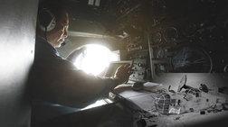 Οι 10 μυστηριώδεις εξαφανίσεις αεροσκαφών που συγκλόνισαν τον κόσμο