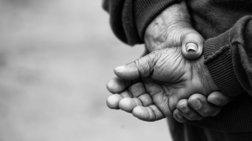 Εξιχνιάστηκε άγρια ληστεία σε βάρος ηλικιωμένου