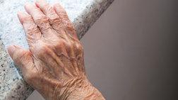 Βρήκαν τους δολοφόνους-βασανιστές του ηλικιωμένου