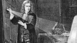 Διαβάστε τις μελέτες του Ισαάκ Νεύτωνα στα αρχαία Ελληνικά