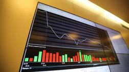 Ρωσία: Βουτιά στο χρηματιστήριο - Η Goldman Sachs προειδοποιεί