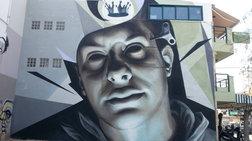 Τα γκράφιτι της Αθήνας: Best off
