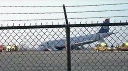Παραλίγο αεροπορική τραγωδία στη Φιλαδέλφεια